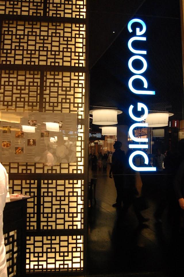 Ping Pong Dim Sum Dubai 1st Anniversary