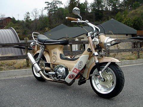 Honda Moped on Moped  Motor Honda Moped
