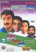 Kamal's Michael Madana Kamaraju Old Movie Songs Free