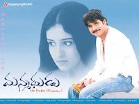 Nagarjuna in Telugu Movie Manmadhudu