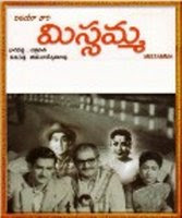 Missamma Movie and Songs