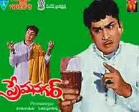 prema nagar movie audio songs