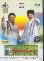 http://1.bp.blogspot.com/_LUn_cV5Spus/StL834Pp5TI/AAAAAAAAAEo/WXPlnkrGn0E/s200/sitaramaraju.JPG