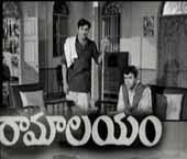 Ramalayam Mp3 Songs