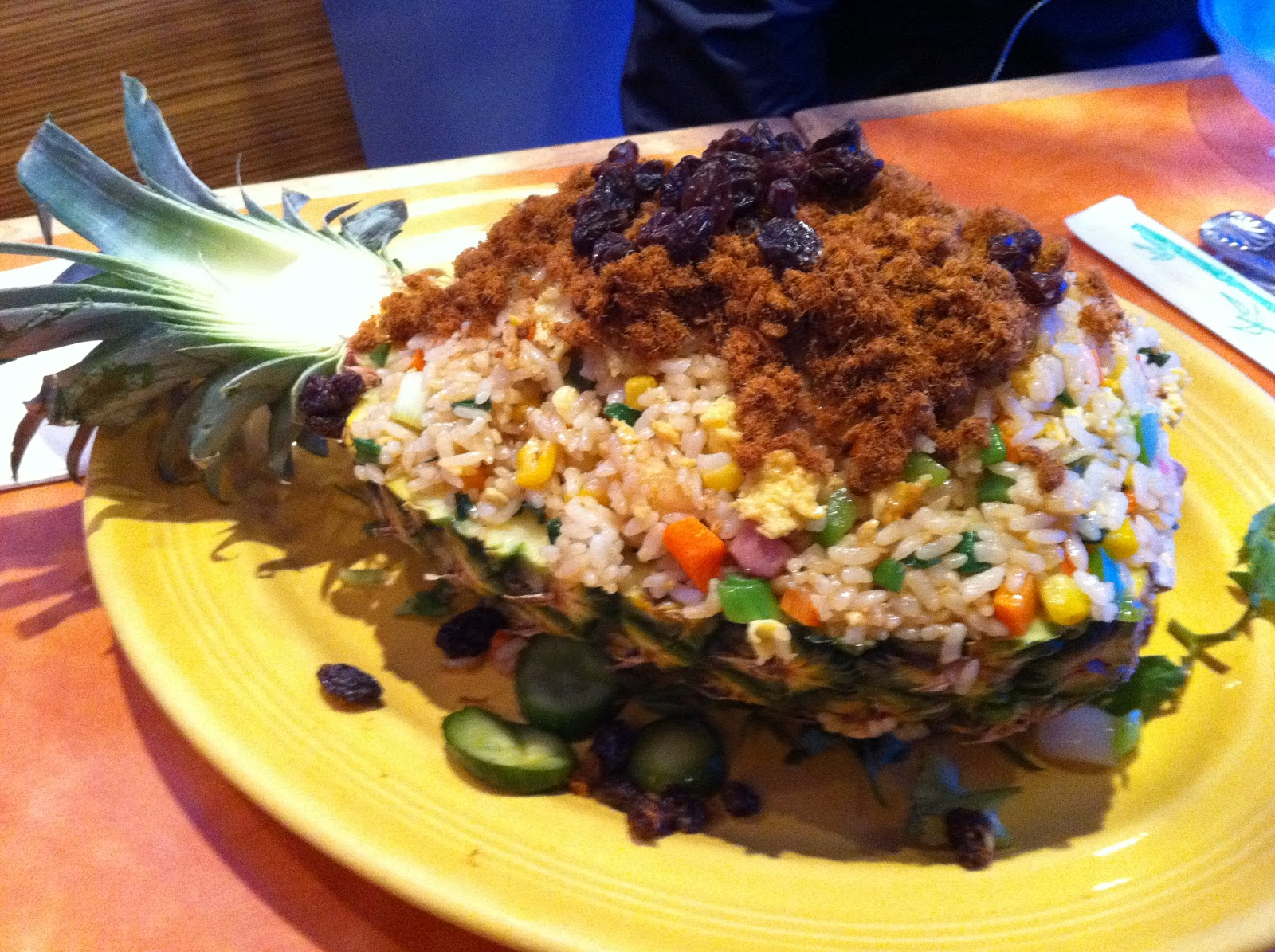 Nice (Pineapple Fried Rice)
