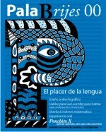 Publicaciones UACM