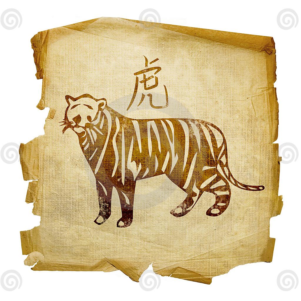 http://1.bp.blogspot.com/_LWvV5VJuV6A/TQ4zJBiuIWI/AAAAAAAABi8/JlUvXYTCKLE/s1600/tigre-+zodiaco+chino.jpg