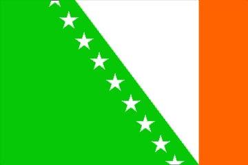 Flag of Cheryl and Nihad