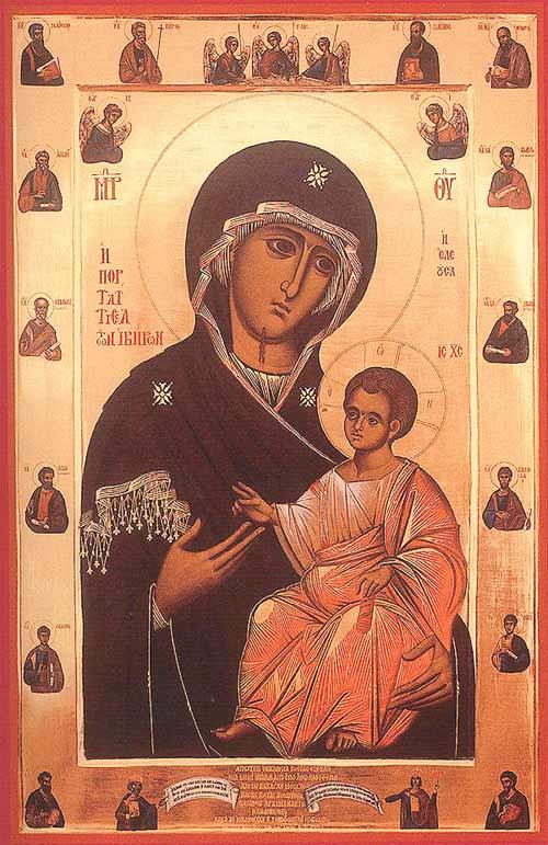 l 39 arpa di davide l icona della madre di dio di iviron On fu sede di due concili ecumenici