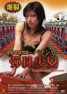 FREE DOWNLOAD FILM HOT - GAME HOT - SOFTWARE HOT - BERITA HOT