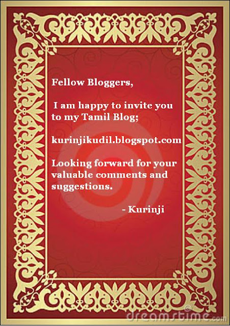 7 1st Birthday Invitation Card Wordings In Tamil Tamil Card