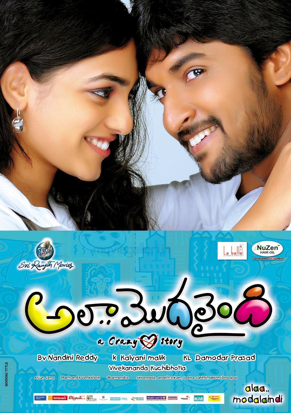 Ala Modalaindi Telugu Full Movie