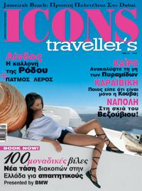 Τεύχος Μαϊου 2009
