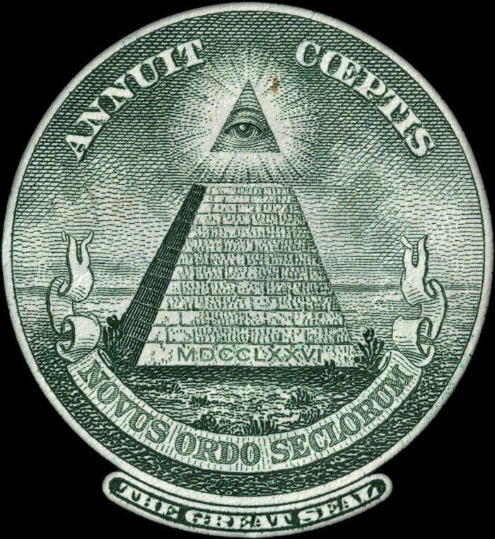 masonic tattoo. masonic annuit coeptis,