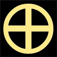 Shimazu Clan | Total War Wiki | Fandom powered by Wikia
