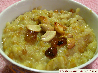 how to prepare south indian pongal