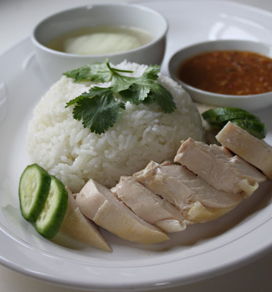 Khao man gai recipe