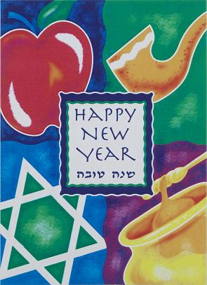 jewish new year 