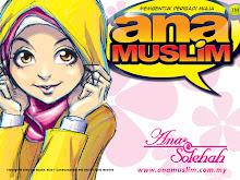 افتخر بأنى مسلمـــه..