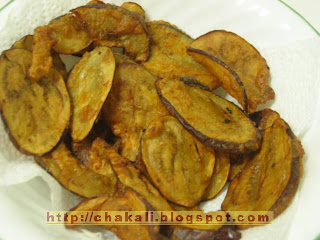 eggplant recipe, Indian Eggplant recipes, Brinjal Recipe, Spicy Eggplant Pakoda