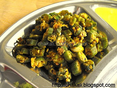 bhindi stir fry, lady finger curry, lady finger sabzi, bhendichi bhaji, bhendichya kachrya, low calorie recipes, healthy recipes
