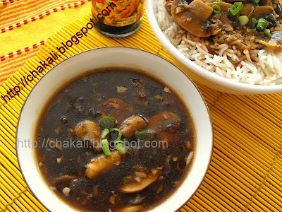 indian chinese, mushroom curry