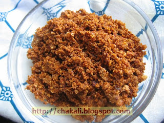 Shengdana Chutney, Peanut chutney, healthy recipe, side dish recipe, Indian Recipe, Heart healthy recipe, fat free recipes, low calorie recipe