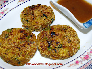 Cutlet, Soya Cutlet, Healthy Cutlet, Vegetable Cutlet, Indian Snack, Savory Snack, Tea time snack, low calorie food, High fiber food, indian restaurant