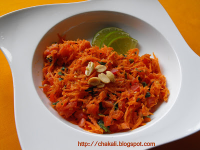 Indian salad, Kozambari, carrot kosambari, Maharashtrian carrot salad, Marathi carrot salad, Healthy Salad