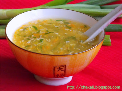 vegetable coriander soup, Chinese vegetable soup, authentic chinese recipe, vegetable soup recipe