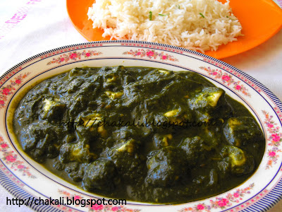 Palak Paneer, Paneer recipe, Spinach Paneer curry, Spinach Curry recipe, Indian Paneer, Indian Palak paneer, Gain weight, weight loss, healthy recipe
