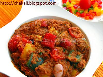 paneer tikka recipe, restaurant style paneer tikka recipe, Vegetable Paneer Tikka, Tikka Paneer, Punjabi curries