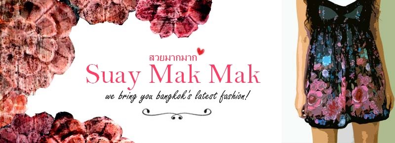 Suay Mak Mak