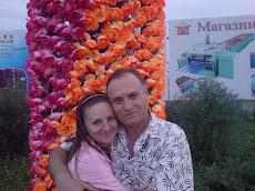 Алексей и Регина  Паромоновы