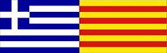 Thessaloniki-Barcelona