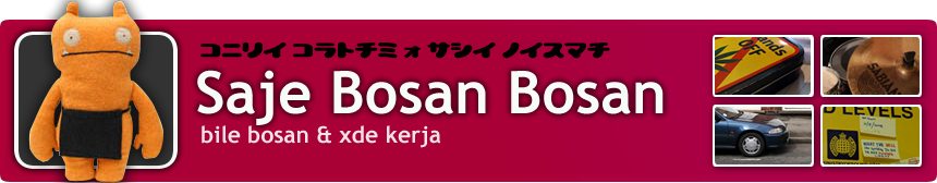 SajeBosanBosan