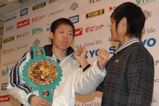 WBC女子タイトル戦調印式