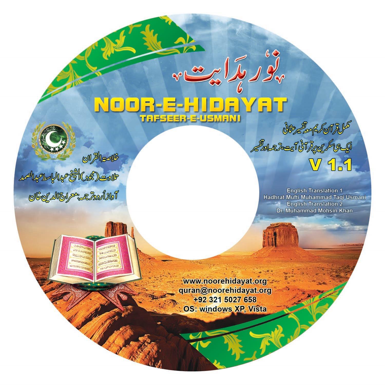 muhammad abdel haleem quran translation pdf