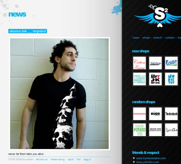 tshirts s2 blog