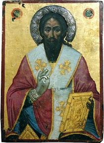 Άγιος Αιμιλιανός επίσκοπος Κυζίκου