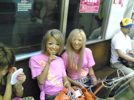 bad girls of japan pdf