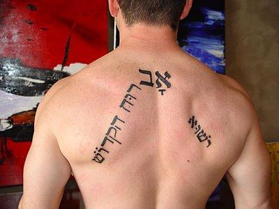 trinity symbol tattoo