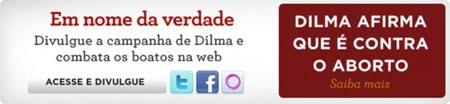 http://1.bp.blogspot.com/_LzEW9CdbpQA/TK529IuoIBI/AAAAAAAACBg/lDw5BFhFe80/S1600-R/dilma_verdades.jpg