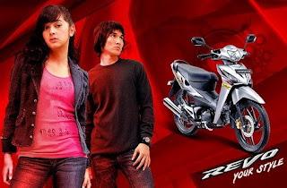 Gambar Foto New Sepeda Motor Honda Revo Modifikasi And Modif