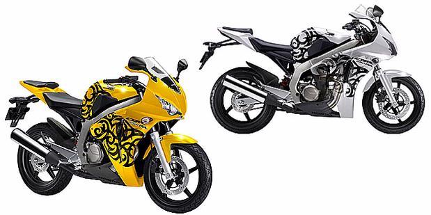 modifikasi cbr 250 cc terbaru