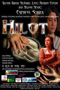 tulak a film by neal tan summary