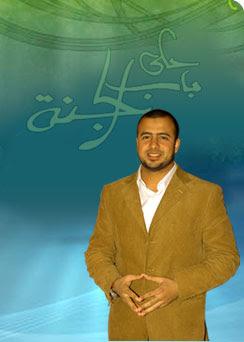مجموعة صور جديدة لمصطفى حسني*صور الداعية الشاب مصطفى حسني header_image2.jpg