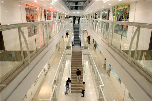 kabul city. The Kabul City Center Mall