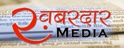 मीडिया की सभी छोटी-बड़ी ख़बरों के लिये क्लिक करें मीडिया का नया पोर्टल....