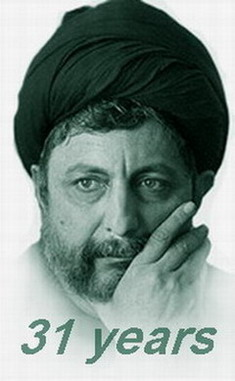 Imam Musa Sadr